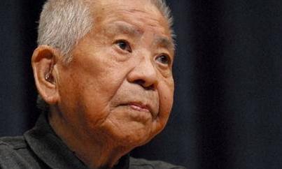 Tsutomu Yamaguchi
